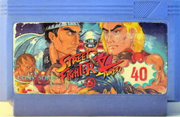 Street Fighter X Turbo 40 [jap locked]